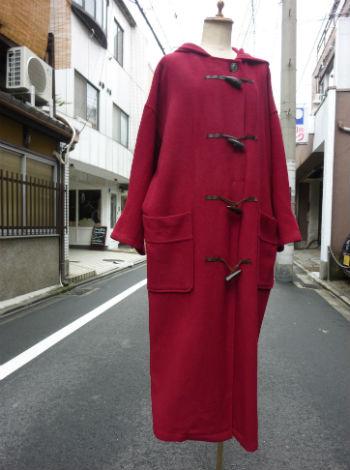 P1170160blog.jpg