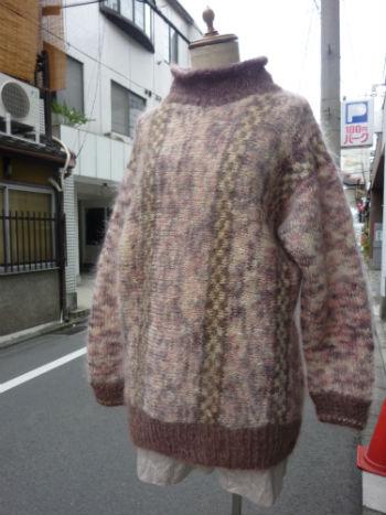 P1170935blog.jpg