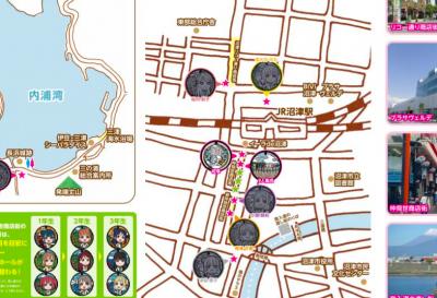 【ラブライブ!】10月10日からオリジナルマンホール再設置!新たに13枚が追加!