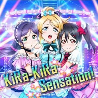450px-KiraKiraSensation.jpg