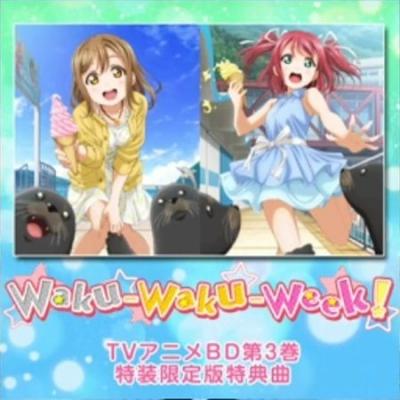 450px-WakuWakuWeek.jpg