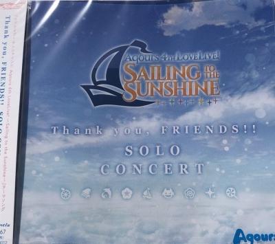【ラブライブ!】4th会場限定CD「Thank you, FRIENDS!! SOLO CONCERT」事後通販が決定!