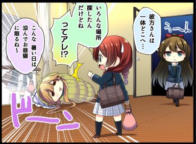 【ラブライブ!】PDP『しずく、エマ、彼方』石田彩先生による1コマ漫画連載をお届け!「テーマ:スクールアイドル」!