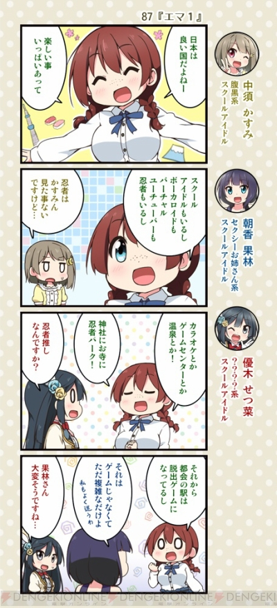 lovelivescst_002_cs1w1_400x_20181106141743c11.jpg