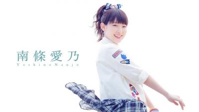 nanjyo_main.jpg