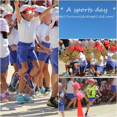 a sports day1