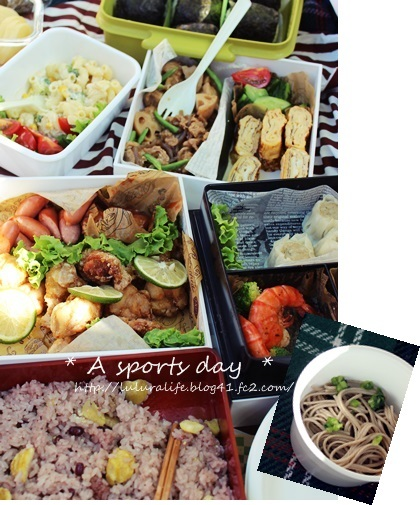 a sports day2