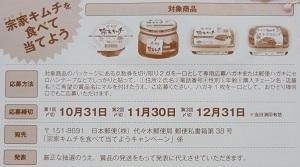 P1070327ab.jpg