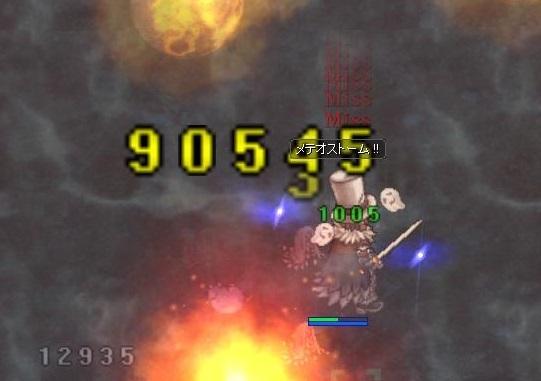 009-5.jpg