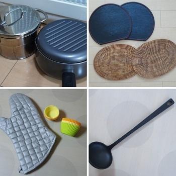 キッチン用品の処分