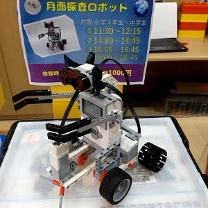 名古屋プログラミング体験