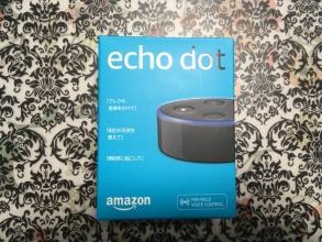 Amazon Echo Dotが我が家に来た日。日々の生活に革新が起きたかも♪こんなに使えるとは…