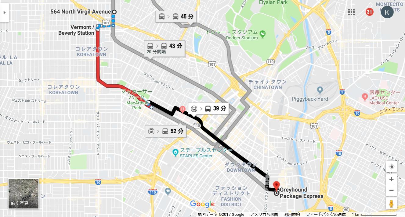 バスステーションへの道のり
