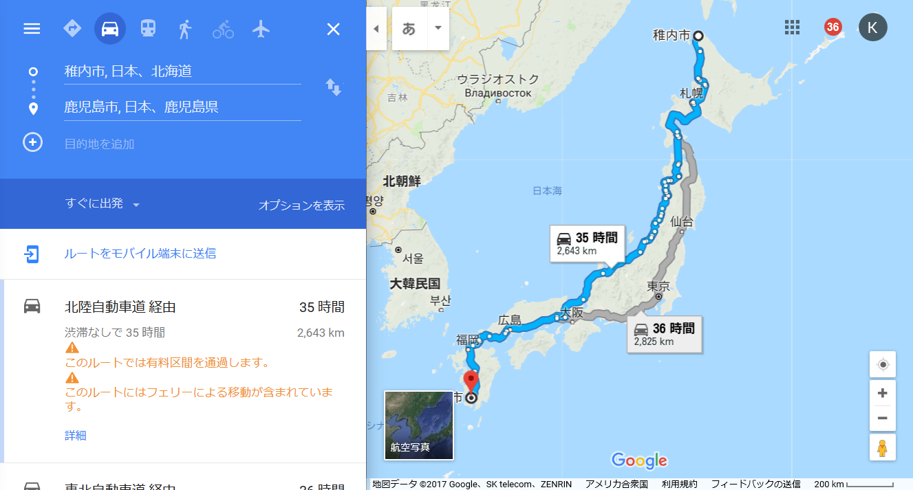 レンタカー走行距離を日本に置き換える