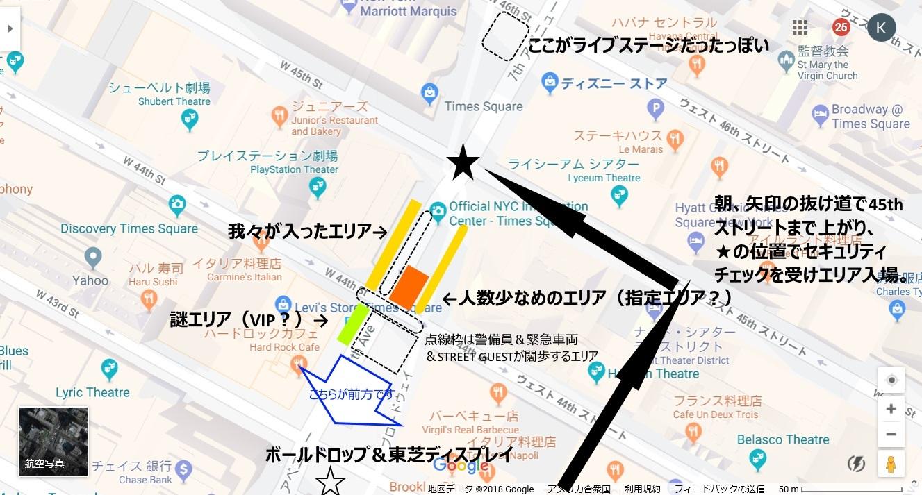 IMG_4636_タイムズスクエア図