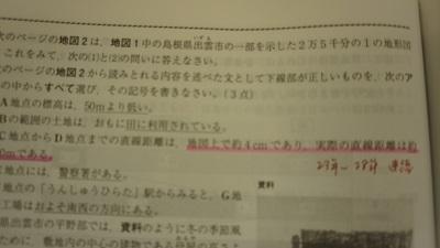 過去問03