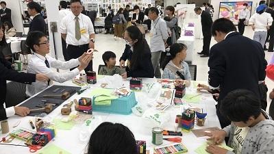 2017埼玉県産業教育フェア (18)