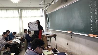 熊谷高校公開授業03