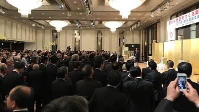 埼玉新聞社賀詞交換会01