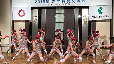 埼玉新聞社賀詞交換会02