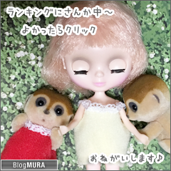 20160626_blogmura_ranking.png