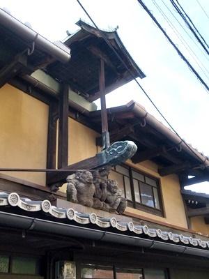 京町家彫刻看板1710