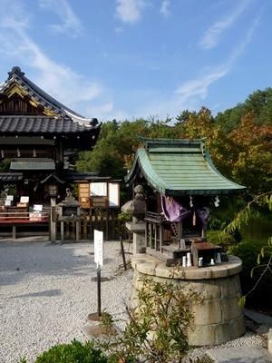 神泉苑の恵方社1710