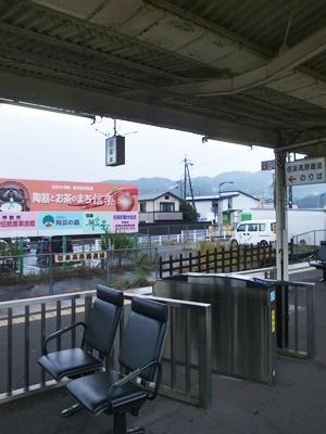 貴生川駅信楽線改札1711