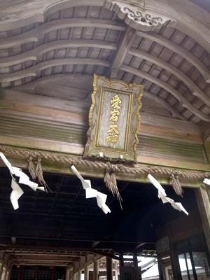 愛宕神社1711