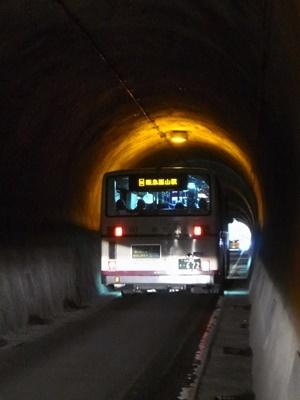 清滝隧道1711
