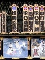 ロームシアター京都まねき1712