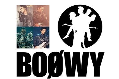 12月24日の新聞上でBOØWYにお祝いメッセージを伝えるプロジェクト!!!