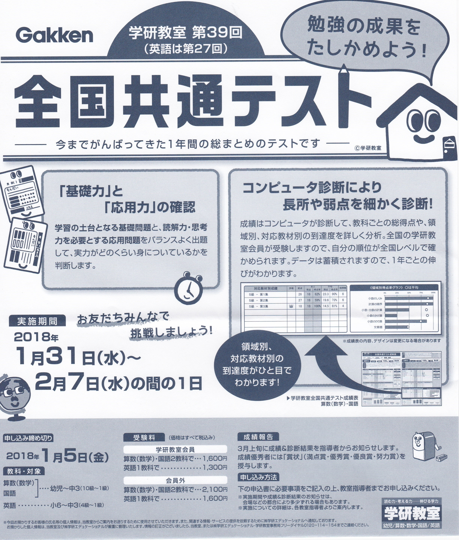 IMG_20171208_0003.jpg