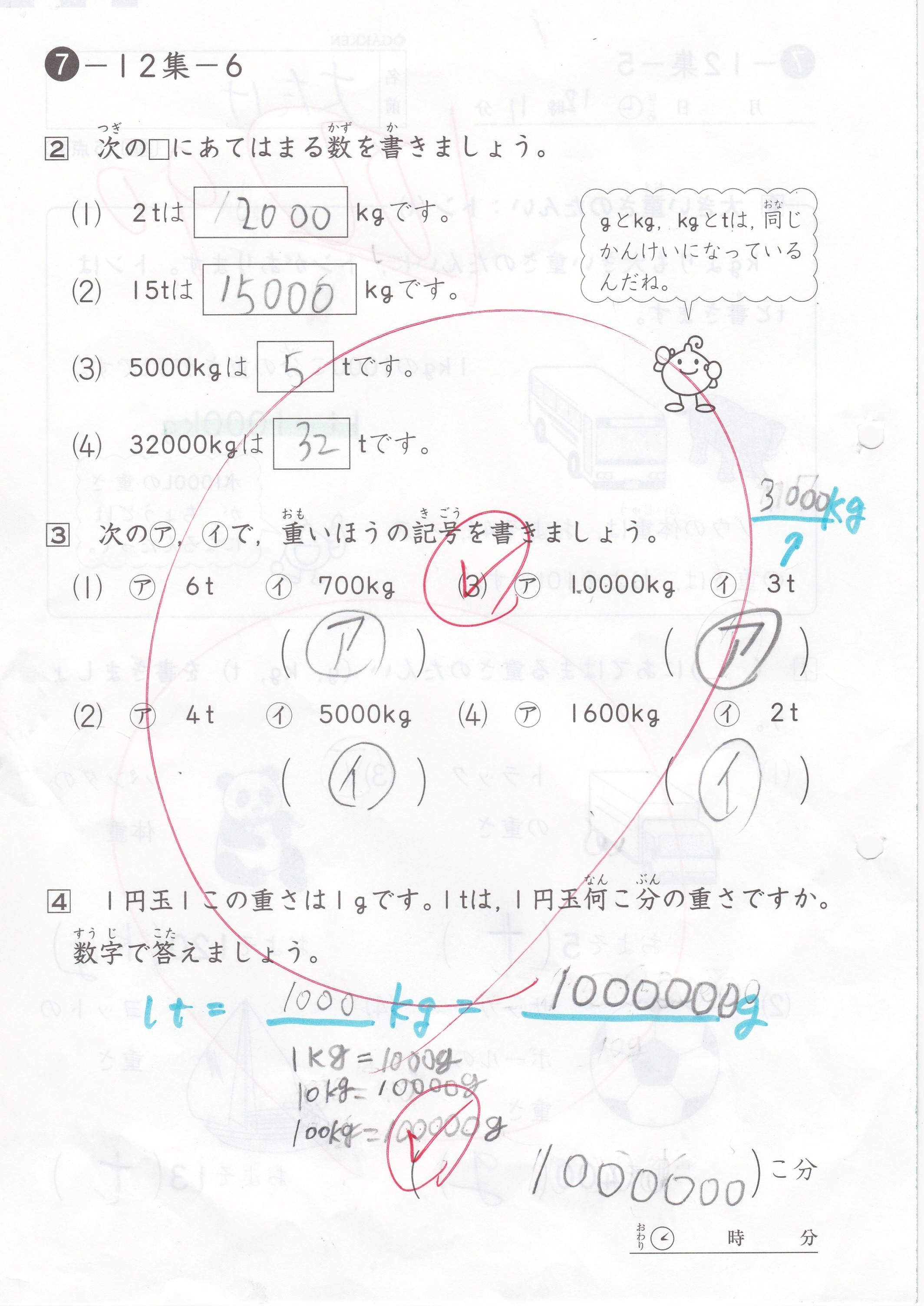 IMG_20171219_0002.jpg