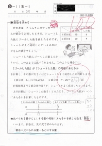 IMG_20171226_0001.jpg