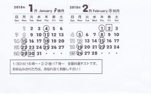 IMG_20180102_0004.jpg