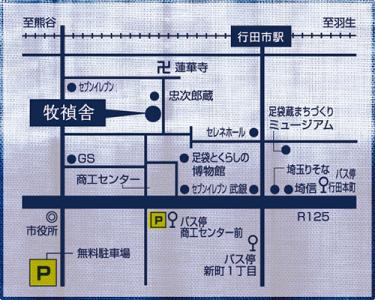171025_駐車場マップ