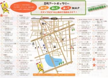 忍町アートギャラリー201711_map
