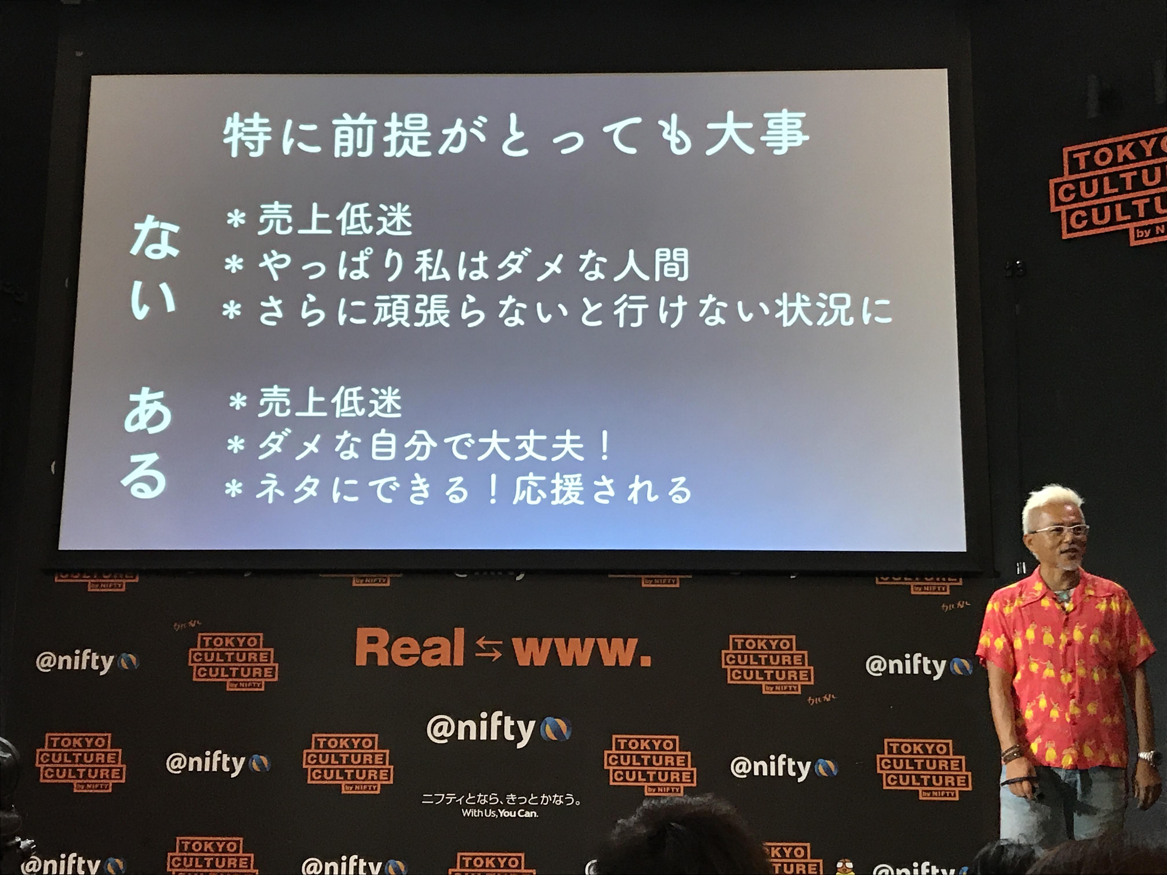 fc2blog_20170923211526fe3.jpg