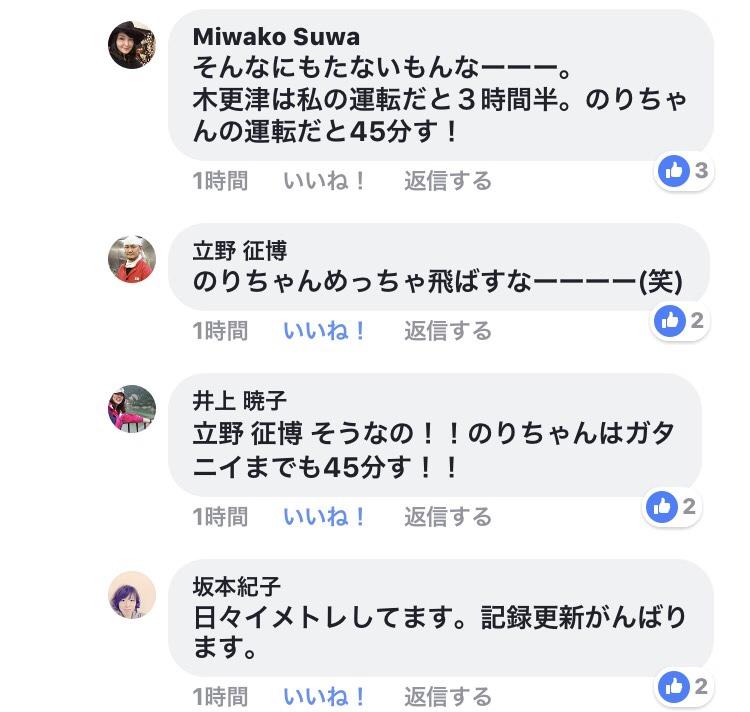 fc2blog_20171022230156d5d.jpg