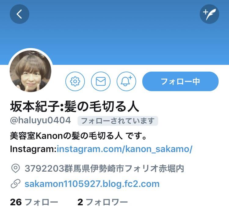 fc2blog_20171022234555740.jpg