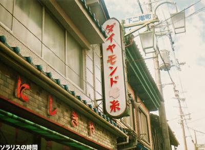 987-125-0uトイカメ篠山5