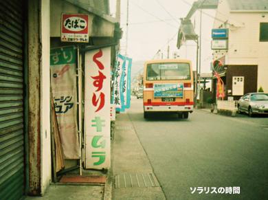 987-125-0uトイカメ篠山4