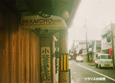 987-125-0uトイカメ篠山15