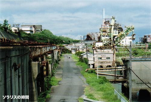 池島風景5-1ブログ