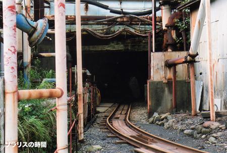 池島トンネル2ブログ