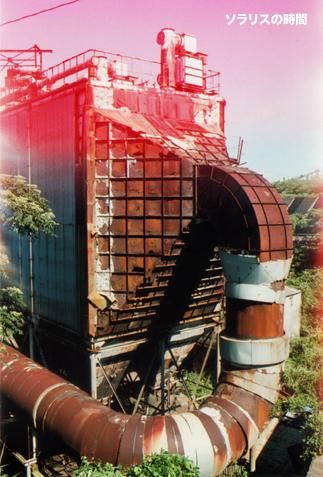 池島発電2ブログ