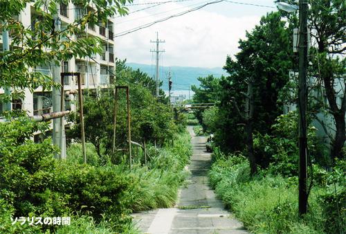 池島風景9ブログ