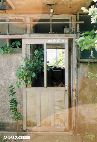 池島廃墟1ブログ