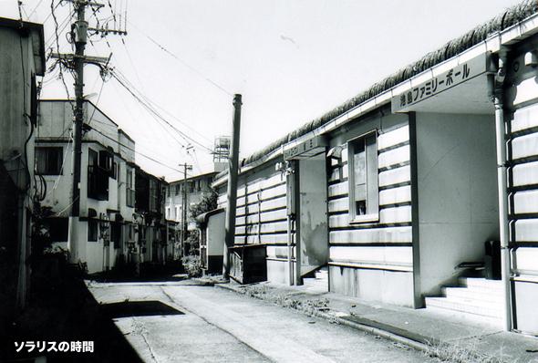 池島モノクロ6ブログ